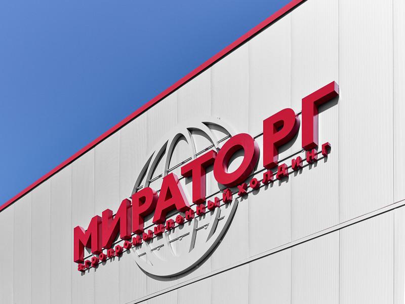 Мираторг крупнейший поставщик мясопродуктов в России